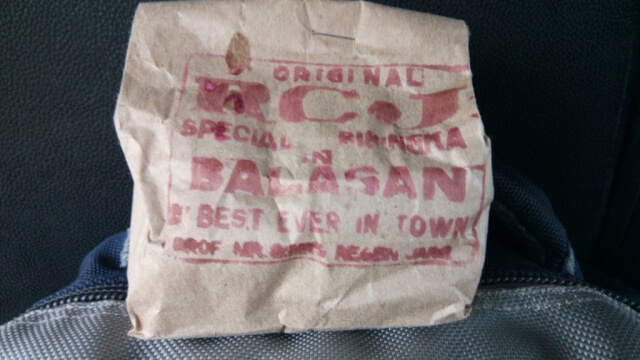 Balasan bibingkas are sold in 4-piece pack for only Php20.00.